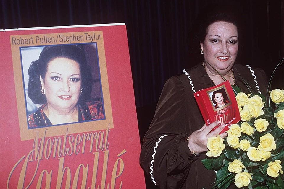 Певица на презентации биографии в 1995 году.