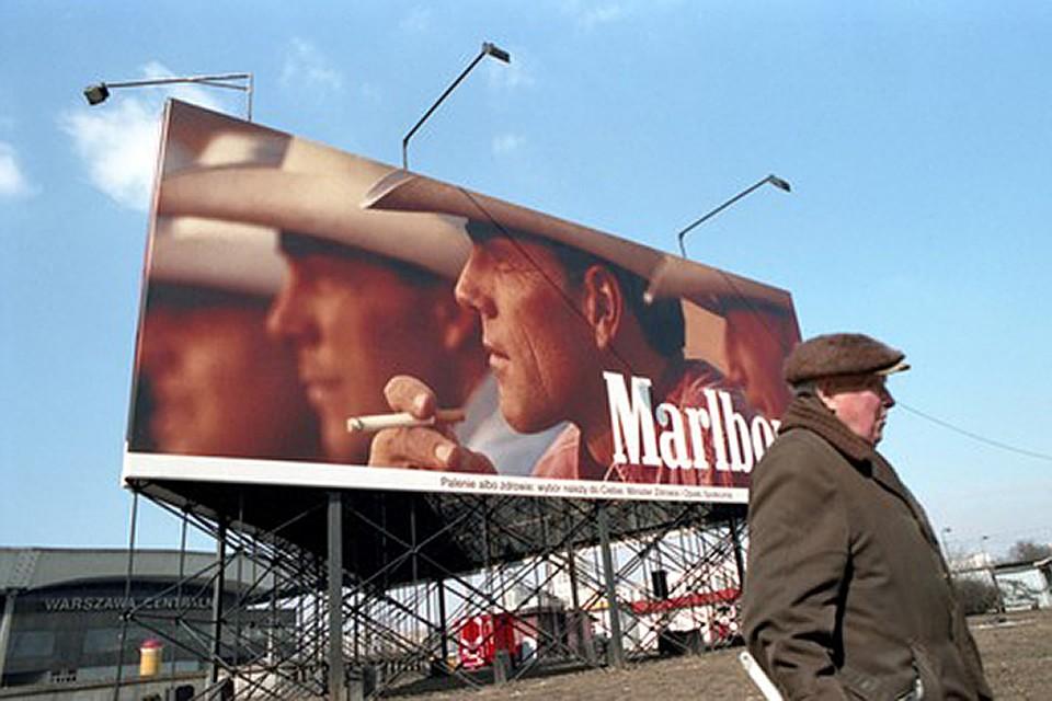 Для производимых в России Marlboro и прочих культовых марок сигарет табак завозится из Африки, Южной Америки, Индии