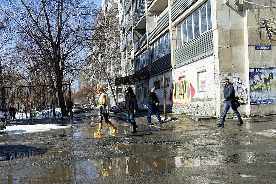 На Россию надвигаются ночные заморозки