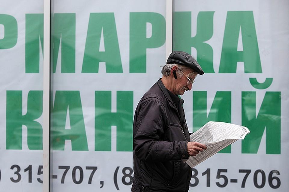 Минтруд предложил увеличить максимальное пособие по безработице