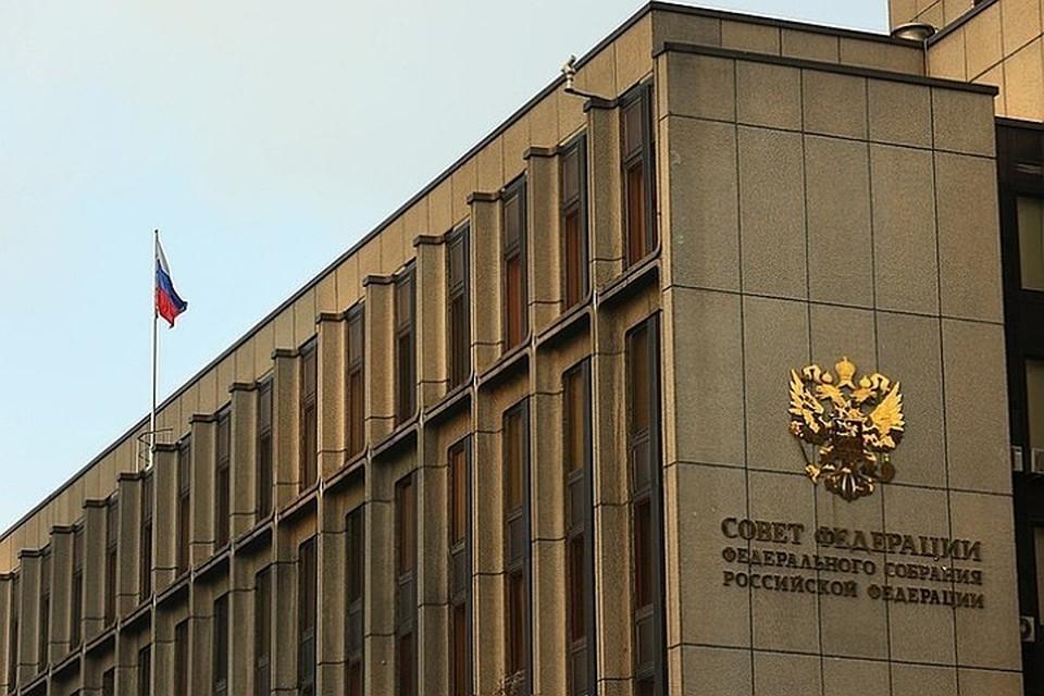 Депутатов предлагается лишать мандатов за несоответствие доходов и раходов