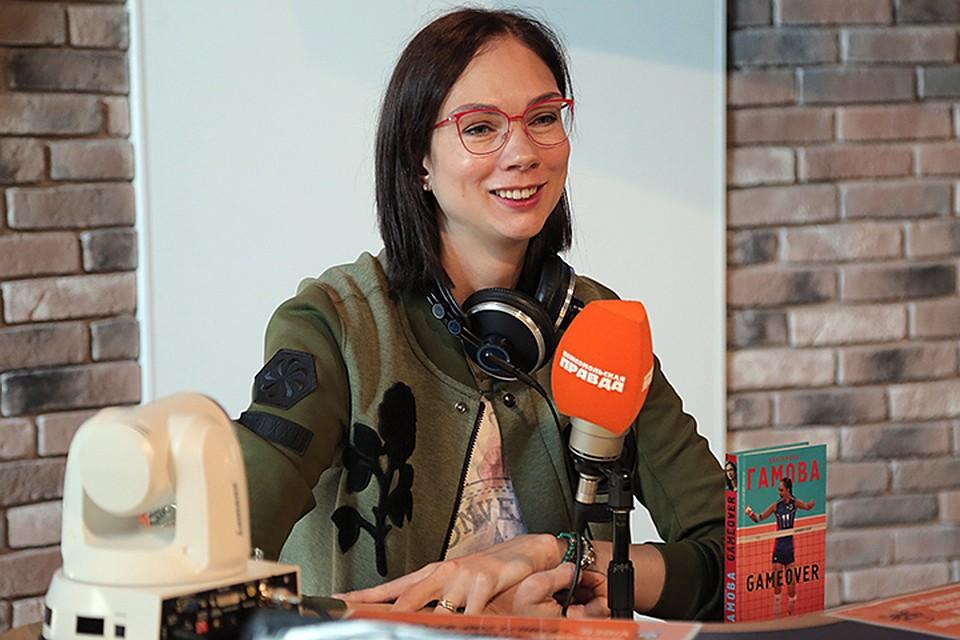 Волейболистка, двукратная чемпионка мира, заслуженный мастер спорта России Екатерина Гамова