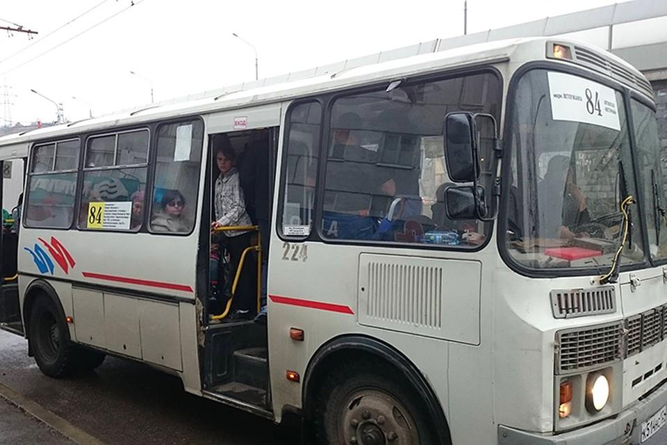 Порно русский автобус секси