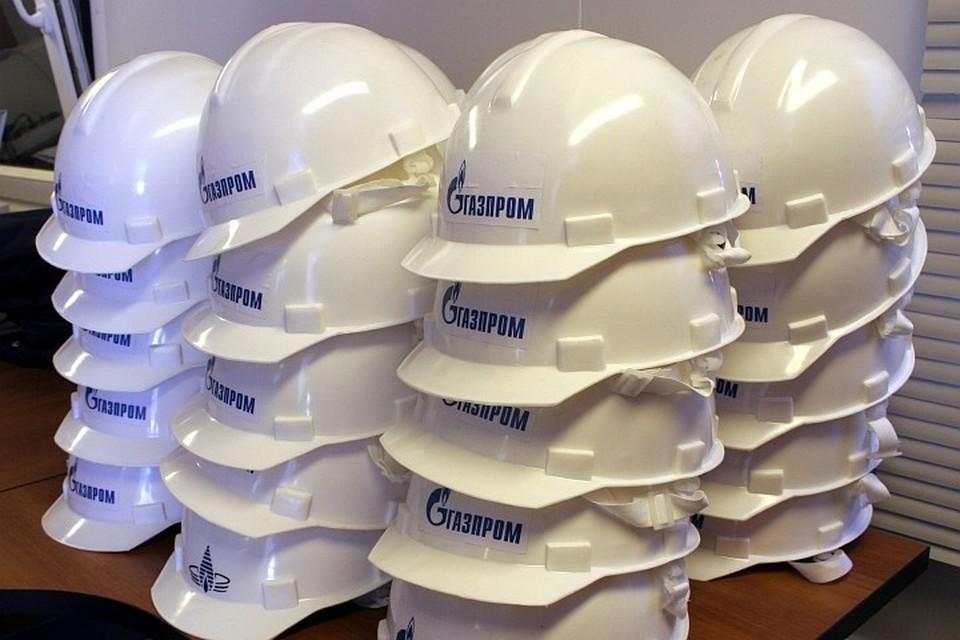 """""""Газпром"""" отказался продлевать контракты по транзиту газа с Украиной"""