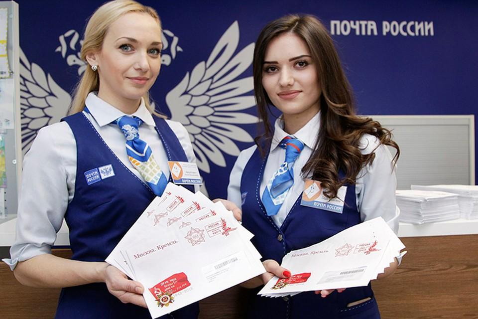 Почта России доставит ветеранам войны и труженикам тыла свыше 1,5 млн персональных поздравлений от президента. Фото: Роман Грамотенко