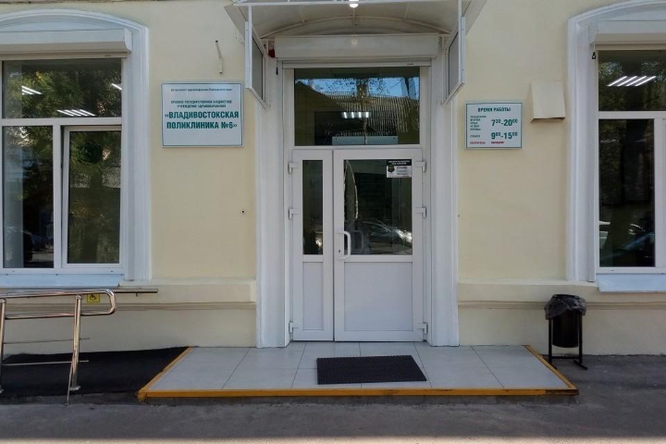 Лечебно-профилактическое учреждение укомплектовано квалифицированными кадрами и оснащено современным медицинским оборудованием