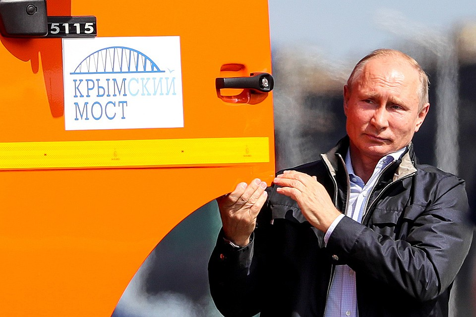 Путин член золотого миллиарда