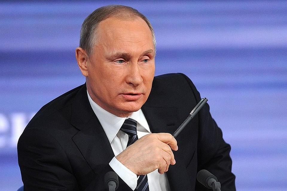 """Очередная """"Прямая линия"""" с президентом России Владимиром Путиным в этом году пройдет 7 июня"""