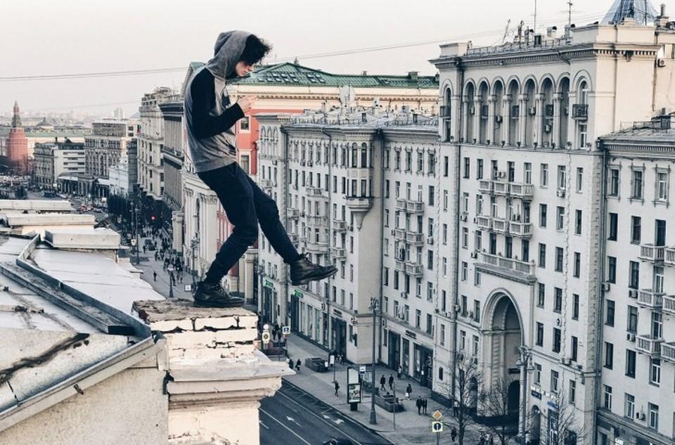 Парень увлекался фотографией с крыш