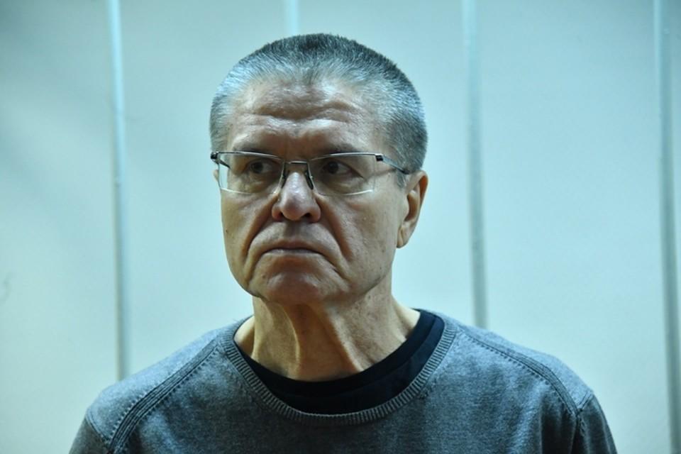 Улюкаев, возможно, будет отбывать срок в иркутской колонии.