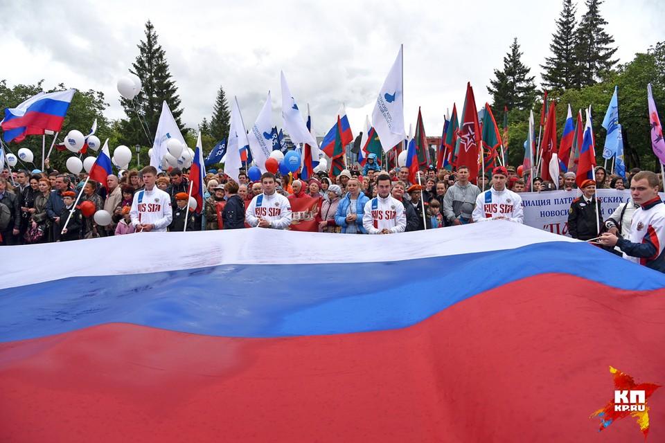 «Комсомолка» составила афишу самых интересных праздничных мероприятий