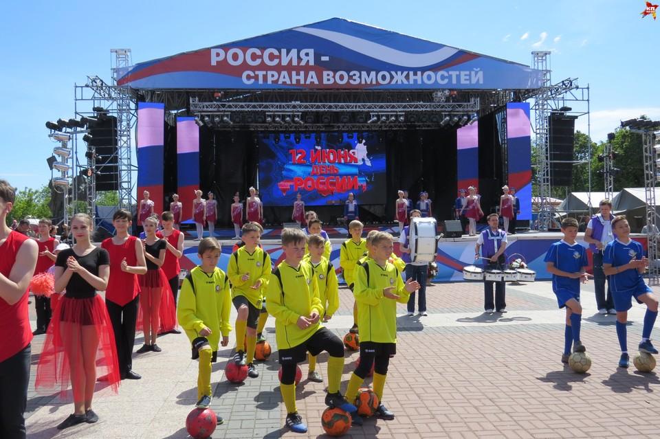 Ульяновск отметил День России.