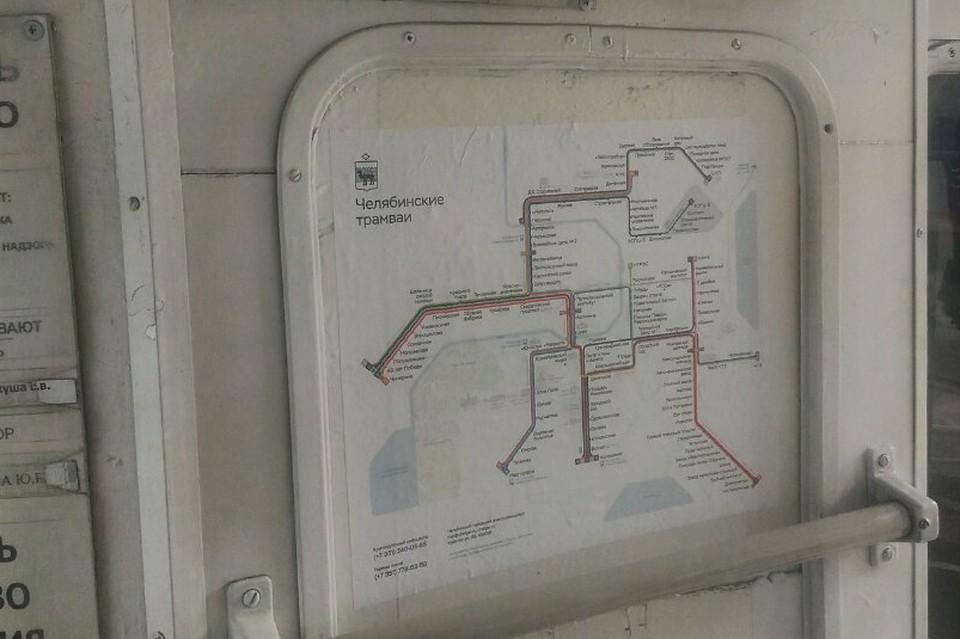 Новая схема в челябинских трамваях. Фото: Александр Никитенков