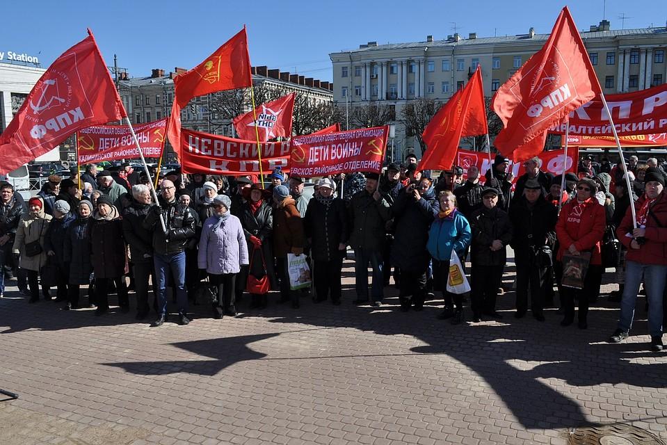 В Петербурге состоится митинг коммунистов против пенсионной реформы. Фото: cprfspb.ru