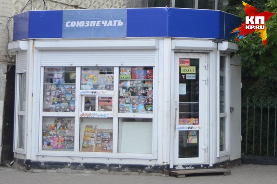 Бело-синие павильоны «Брянсксоюзпечати» еще пять лет назад были на каждом шагу. Теперь они стали в городе большой редкостью.