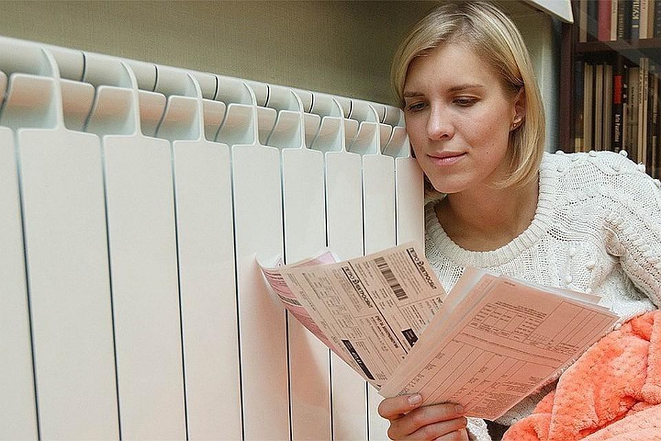 Конституционный суд разрешил платить за тепло в многоквартирных домах по индивидуальному счетчику