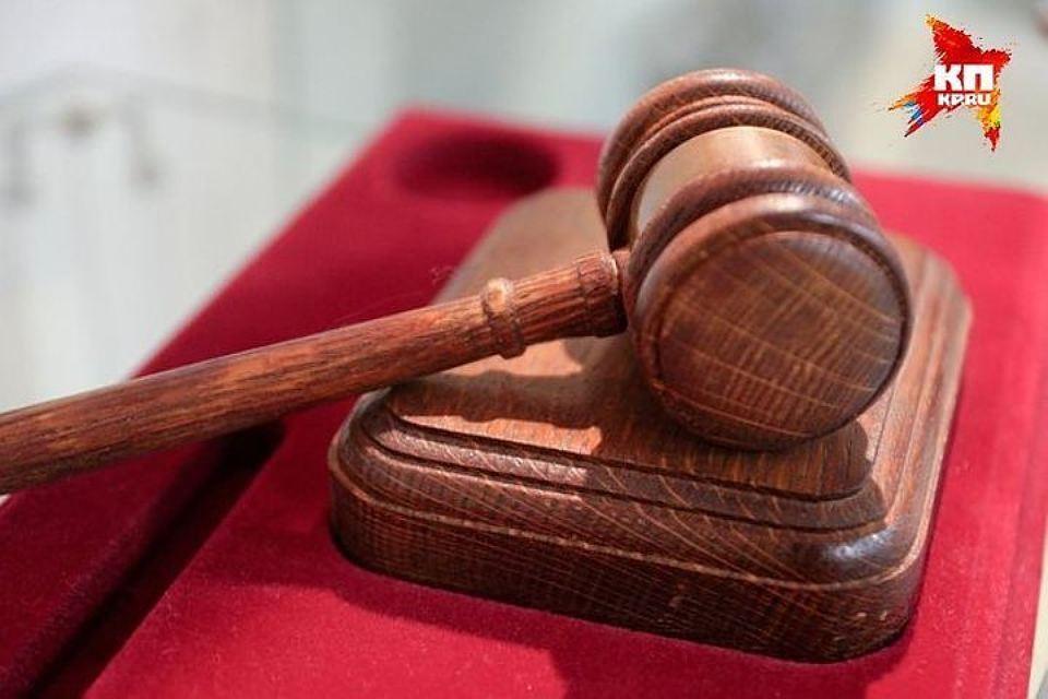 СК просит суд арестовать подозреваемую в ограблении депутата Госдумы