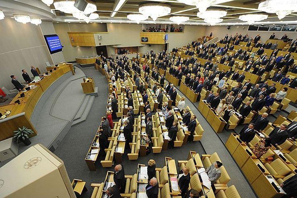 ГД приняла в первом чтении поправки в законодательство о митингах