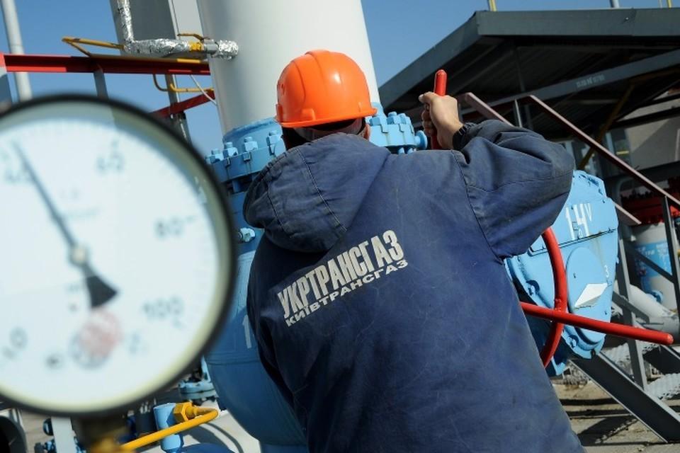 «Нафтогаз» объявил о готовности рассматривать мировое соглашение с «Газпромом»