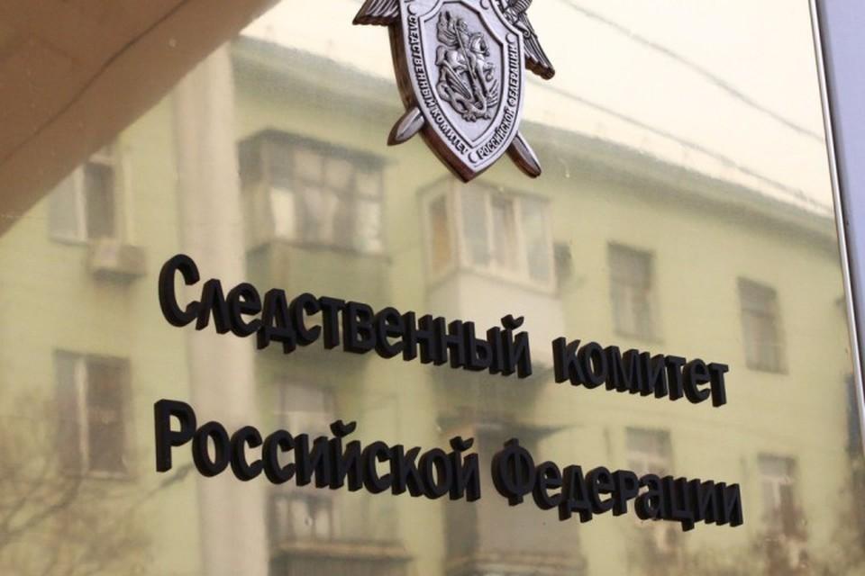 Следственный комитет проверит работу ярославского управления