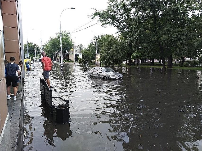 Краснодар сегодня фото погода