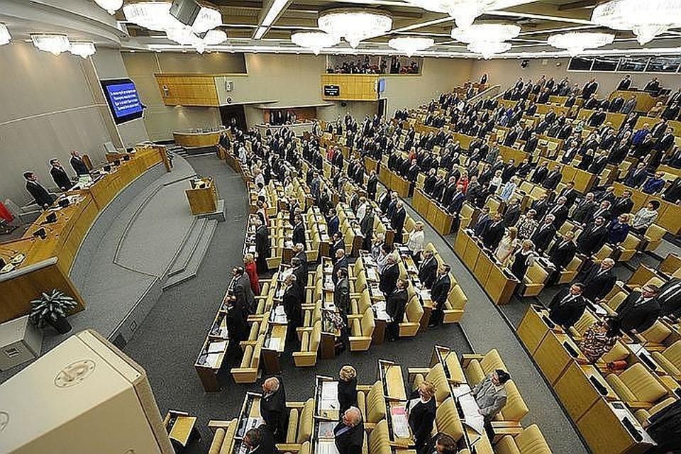 Государственная дума России, сессионный зал