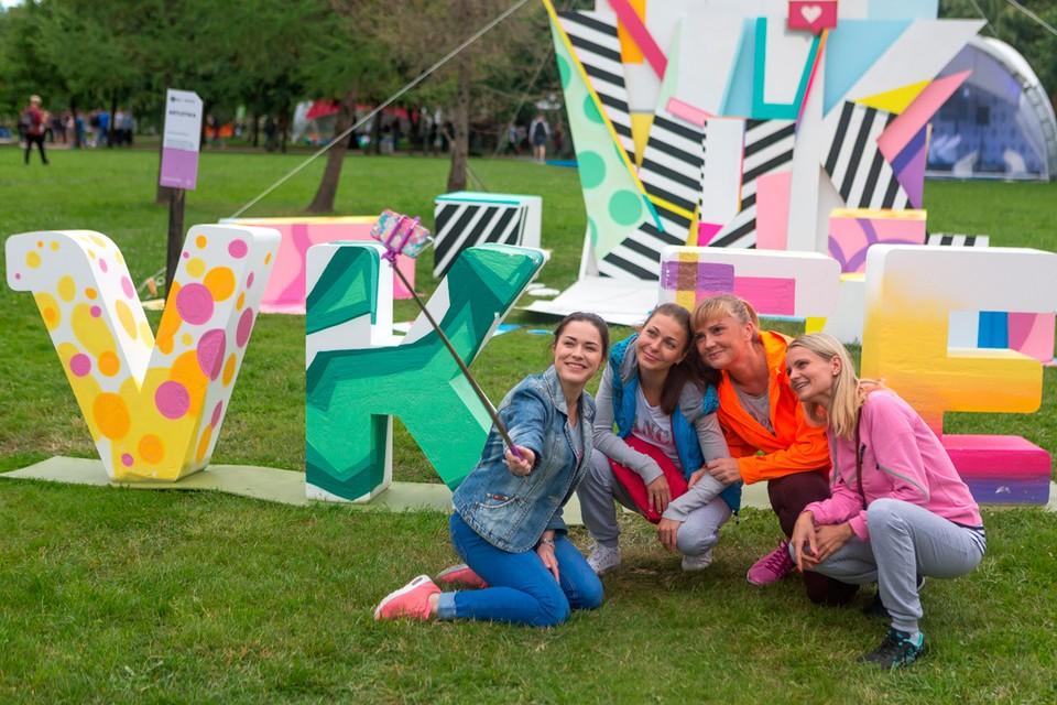 VK Fest 2018 в Санкт-Петербурге: Прямая онлайн-трансляция.