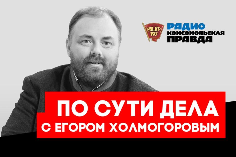 """Будет ли Россия дальше жить """"по Солженицыну"""" или его идеи уже история?"""