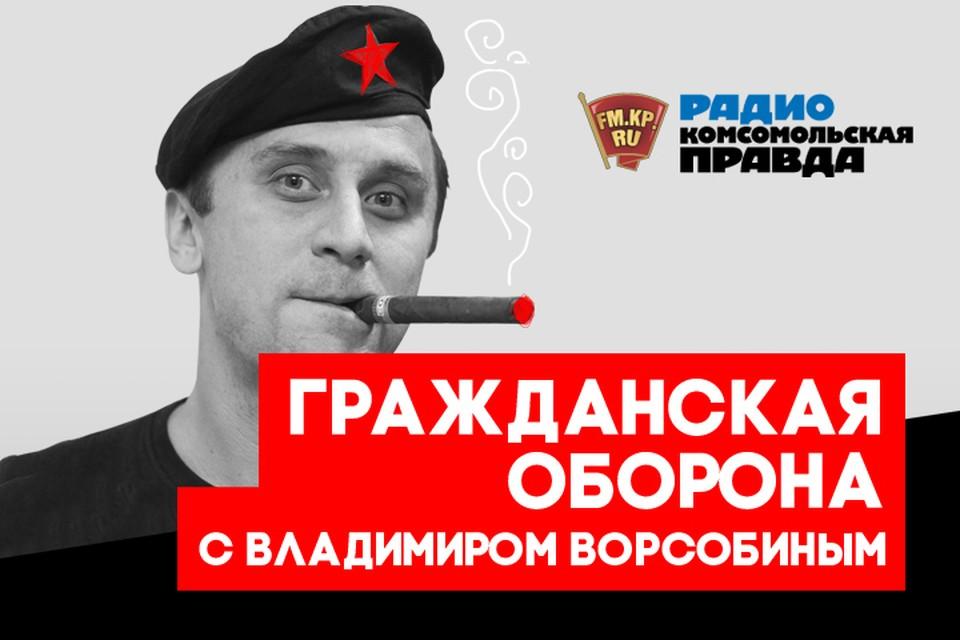 Журналисты «Комсомольской правды» рассказали о предстоящем походе по Волге