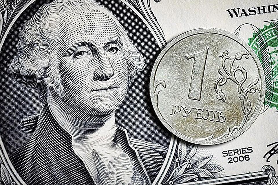 Эксперты в один голос говорят: либо рубль еще укрепится, либо останется на месте.