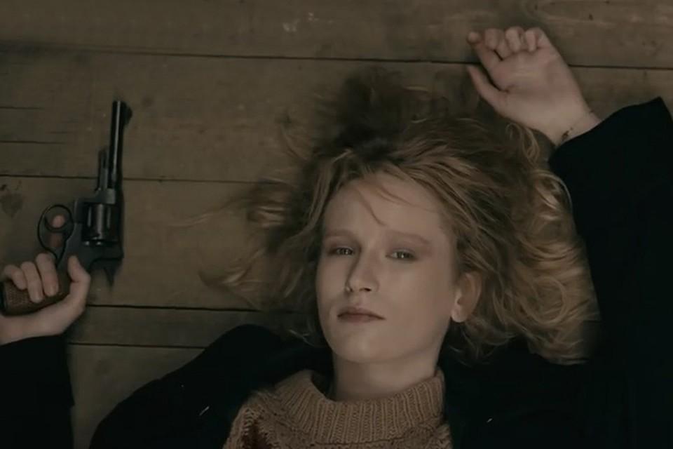 Певица решила замахнуться на сакральный для российского человека образ Данилы Багрова