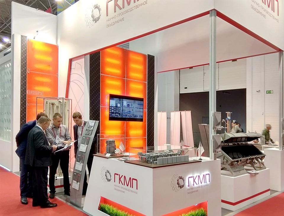 Группа компаний машиностроения и приборостроения (НПО ГКМП) показала на выставке свою продукцию.