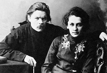 «Катеринка моя! Жду тебя с нетерпением!»: история самарской любви Максима Горького