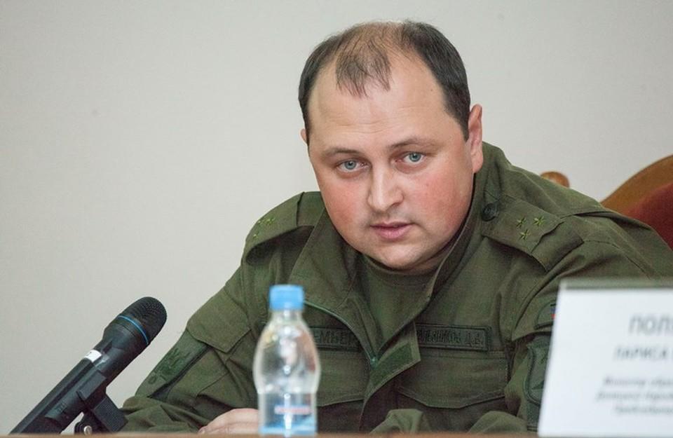 Фото: smdnr.ru