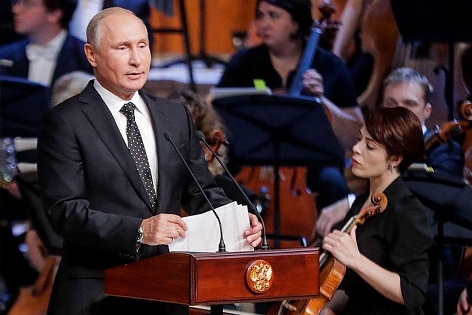 В церемонии открытия принял участие президент России Владимир Путин, который выступит с вступительной речью. Фото: Михаил Метцель/ТАСС