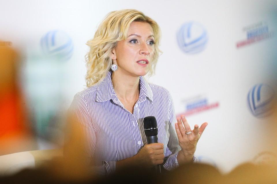 Российский дипломат Мария Захарова. Фото: Виталий Невар ТАСС