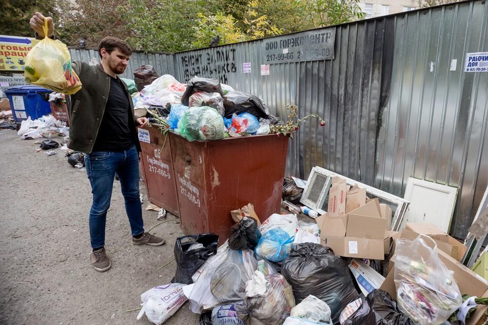 Челябинск обещают расчистить от мусора за 10 дней.