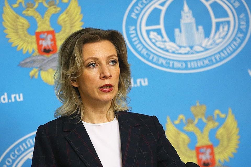 Официальный представитель МИД РФ Мария Захарова. Фото: Антон Новодережкин/ТАСС