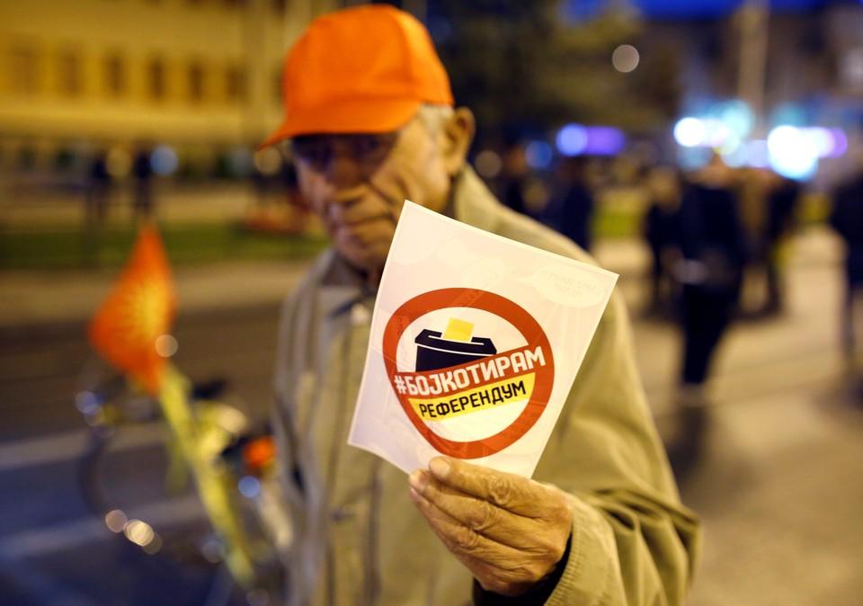 Большинство македонцев бойкотировали референдум о переименовании страны по договору с Грецией