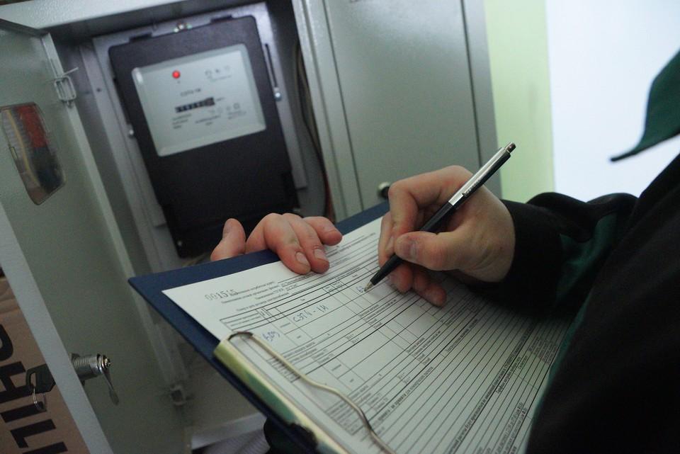 Правительство вновь вернулось к обсуждению введения в России социальной нормы энергопотребления