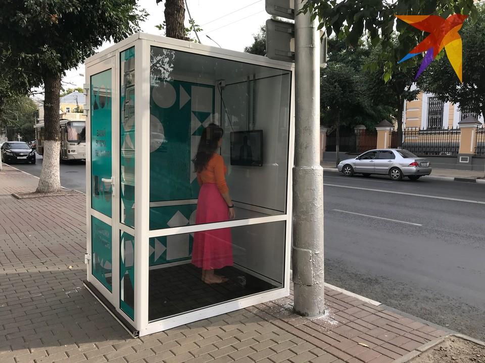 Первая такая будка появилась на улицах Рязани 1 сентября.