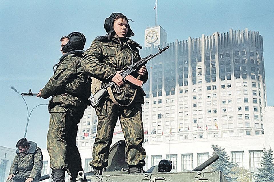 Четверть века назад история России сделала крутой поворот