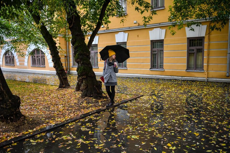 В Москве по-осеннему ненастная погода