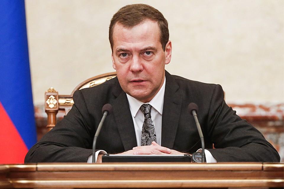 По словам Дмитрия Медведева, «Программа переселения соотечественников» была принята в 2007 году. Фото: Дмитрий Астахов/ТАСС