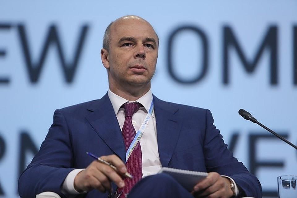 Первый вице-премьер — министр финансов Антон Силуанов