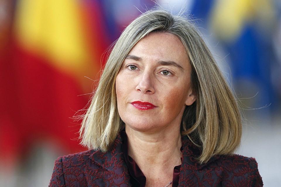 Федерика Могерини сообщила журналистам, что в ЕС намерены найти новые подходы для обеспечения кибербезопасности