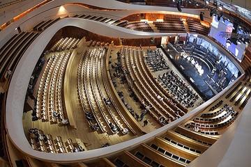 Чем удивит посетителей новый концертный зал в Зарядье