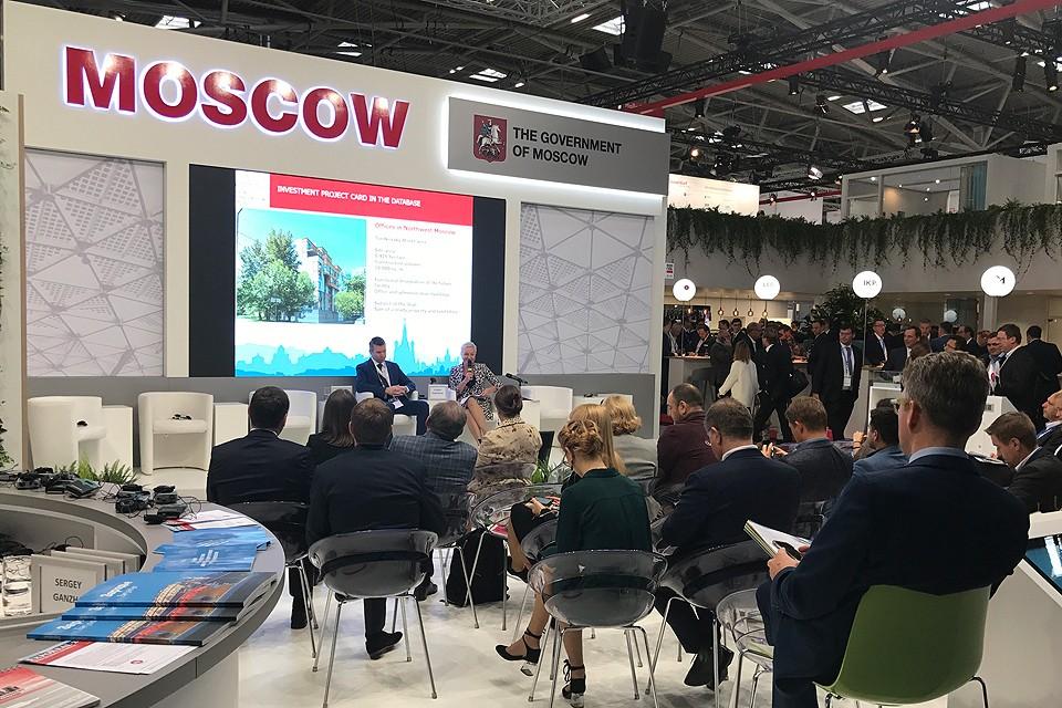 Стенд российской столицы на выставке в Мюнхене.