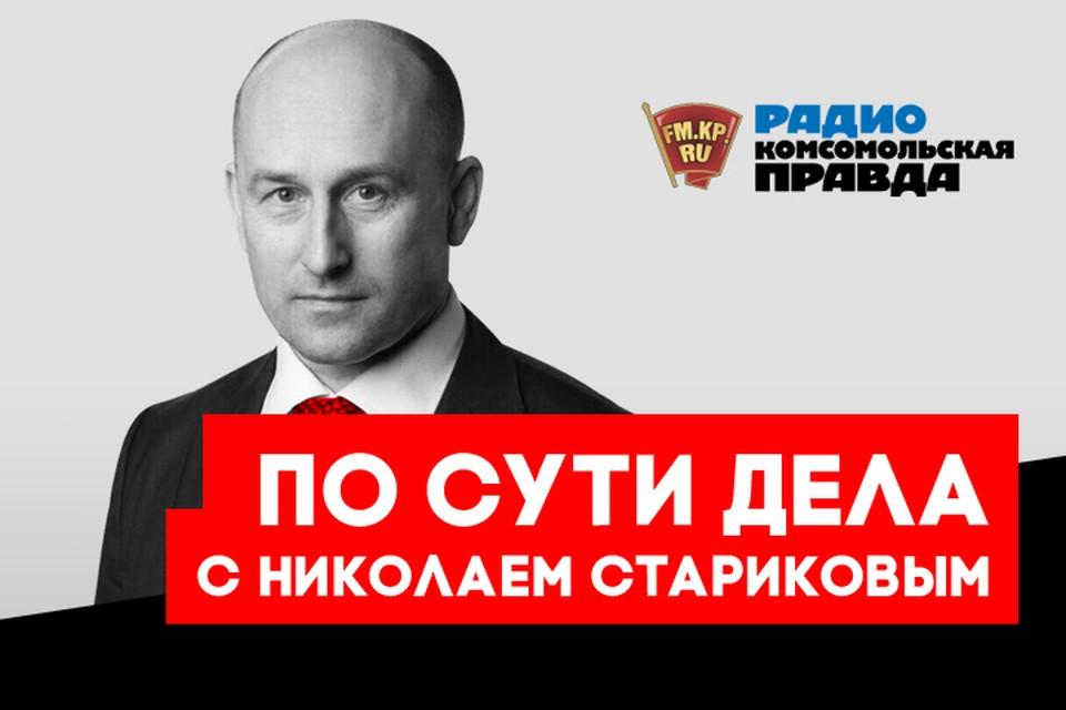 Запрет русского языка на Украине, протесты в Ингушетии и взлом wifi ОЗХО в Голландии