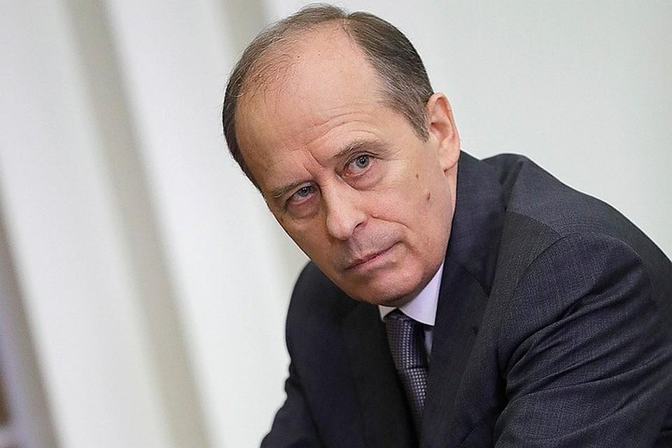 Глава ФСБ РФ Александр Бортников. ФОТО Михаил Метцель/ТАСС